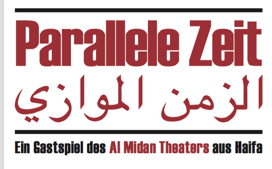 Al Midan Theater Haifa