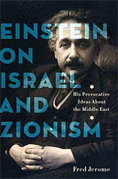 Einstein-on-Zionism