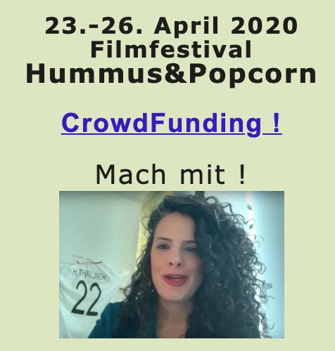 HP 2020 CrowdFunding