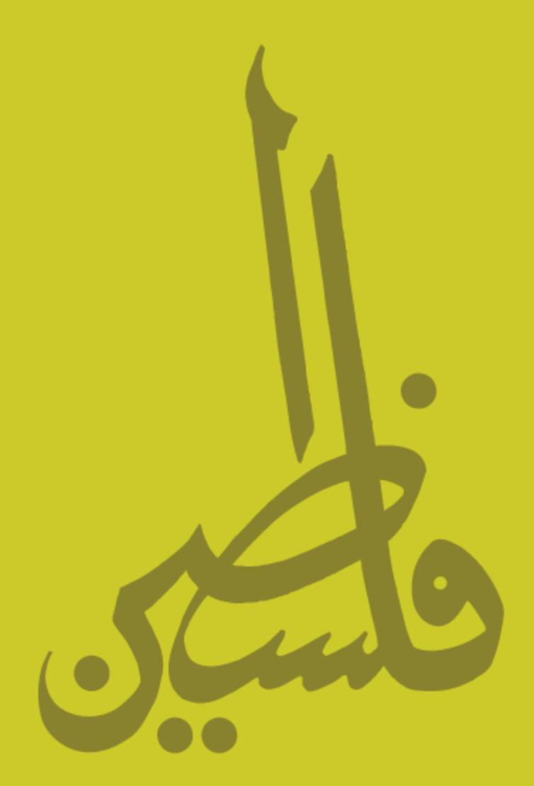 Logo Kampagne Olivenoel