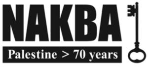 Logo Nakba 2018