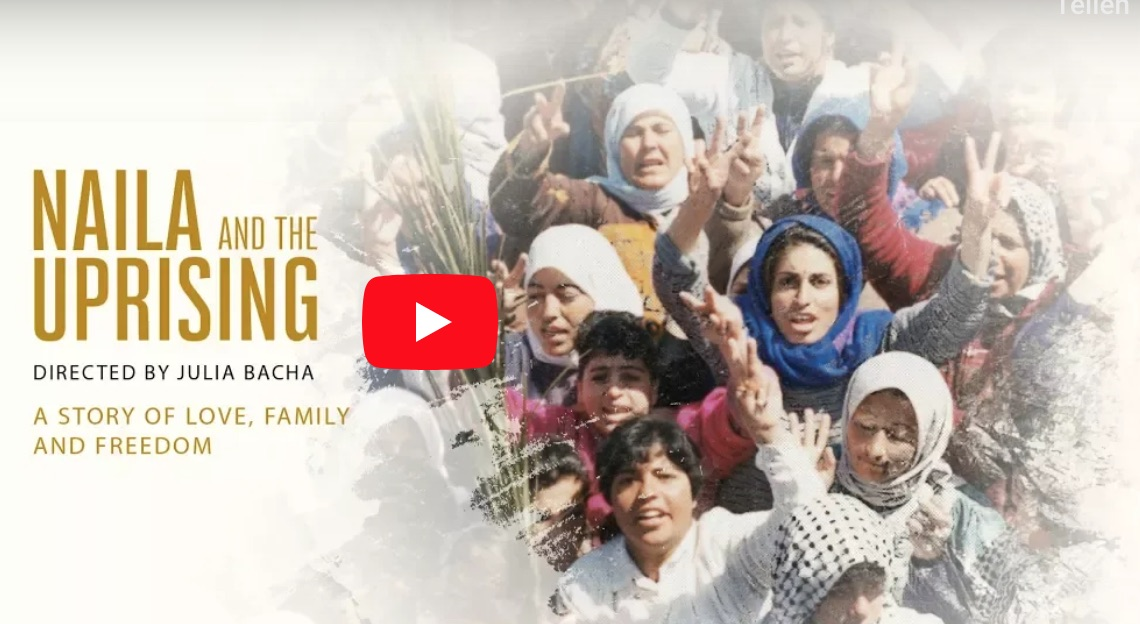 NAILA AND THE UPRISING