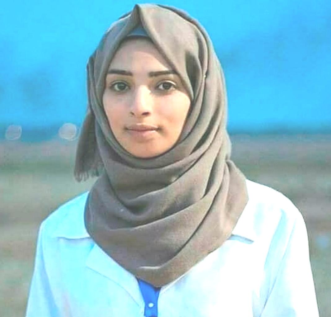 Razan Ashraf al Najjar 1