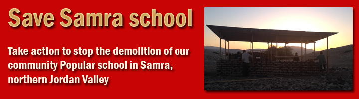 Save Samra School